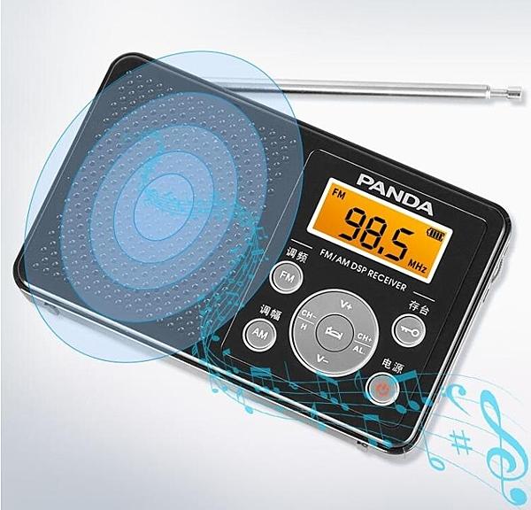 四六級收音機英語四級聽力