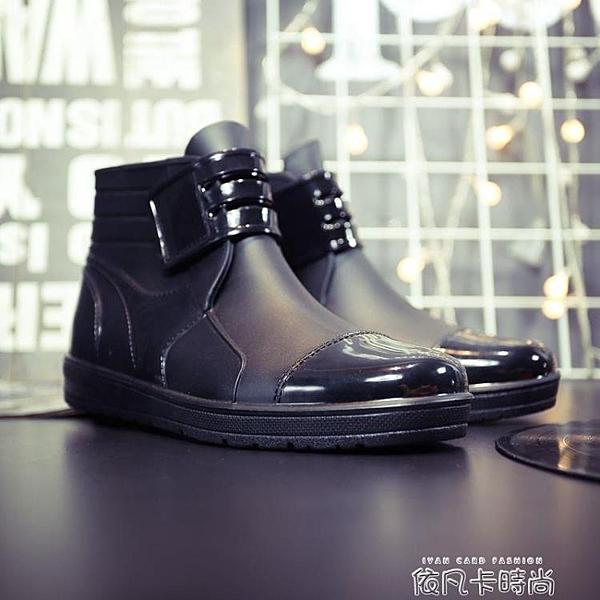 男士雨鞋加絨時尚雨靴短筒水鞋男廚房防水鞋膠靴男鞋工作鞋廚師鞋 依凡卡時尚