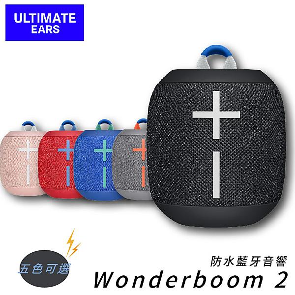 【熱銷款】防水音響Wonderboom2-五色可選 藍芽喇叭 IP67 防水 防塵 可浮水 超耐摔 隨身喇叭