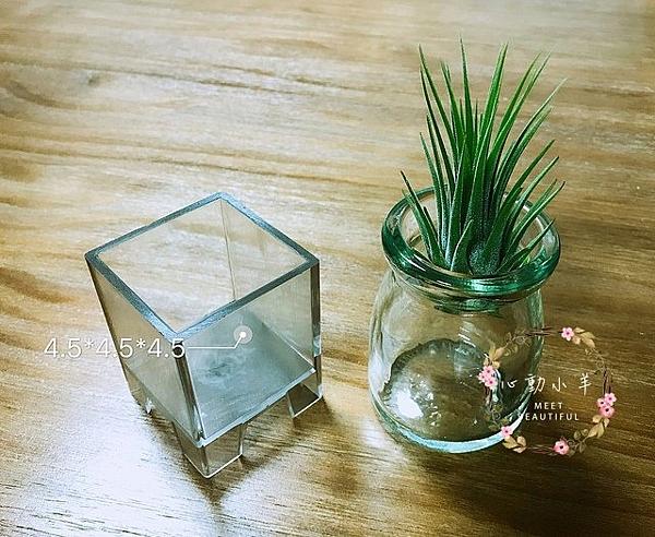 平頂方柱蠟燭模具/直徑4.5/各種高度模型/DIY手工蠟燭模型(4.5*4.5*4.5公分)