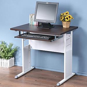 Homelike 巧思辦公桌-加厚桌面80cm(附鍵盤)胡桃桌面/白腳/白飾板