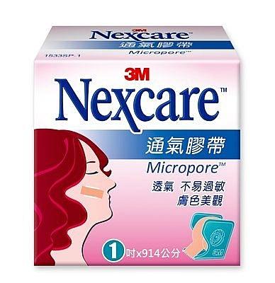 【3M Nexcare】透氣膠帶 有台-膚 1吋1捲