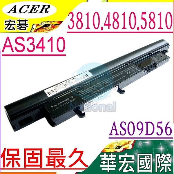 ACER 電池(保固最久)-宏碁 6096,6306,6457,33G25Mn,733G25N,733G32Mn,AS09F56,AS09D71