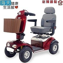 【海夫健康生活館】必翔 電動代步車 C型把手款(TE-889SL)