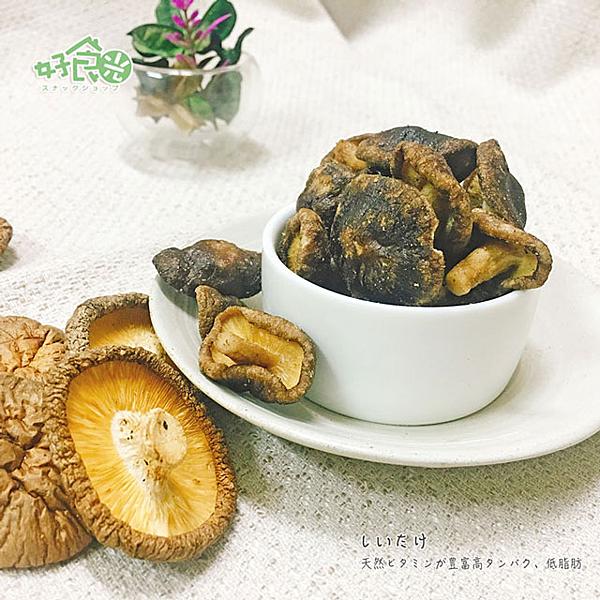 好食光 香菇脆片(100g)