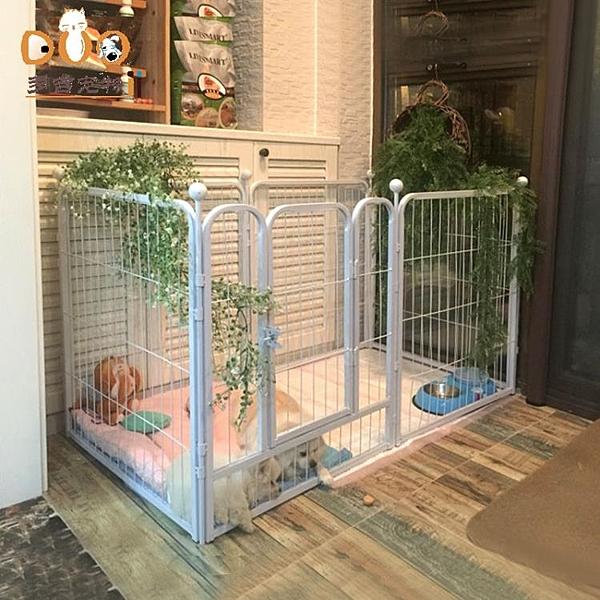 狗狗圍欄護欄大型犬金毛狗柵欄中型犬寵物泰迪小型犬小狗籠子jy【快速出貨】