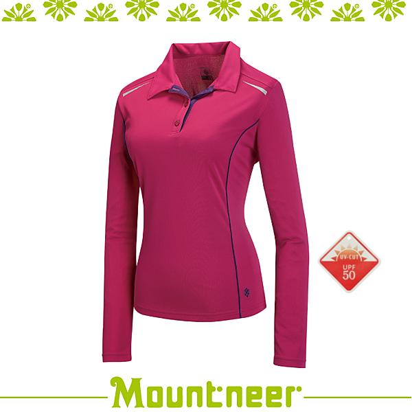 【Mountneer 山林 女 透氣排汗長袖上衣《深桃紅》】31P08-34/吸濕排汗/抗UV/UPF50+/排汗衣