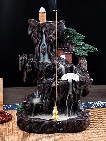 倒流香爐新款高山流水創意水擺件家用檀香沉香室內熏香禪意香薰爐