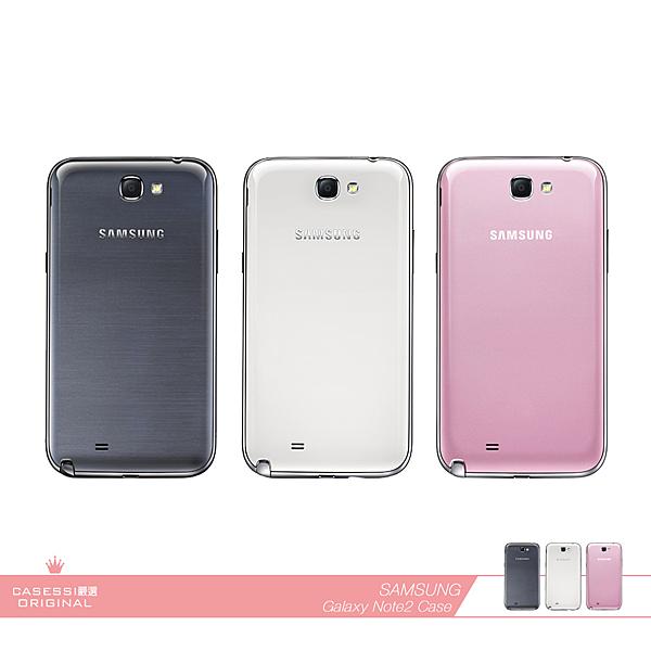 Samsung三星 原廠Galaxy Note2 N7100 專用 電池蓋 /手機背蓋 /手機殼 /硬殼