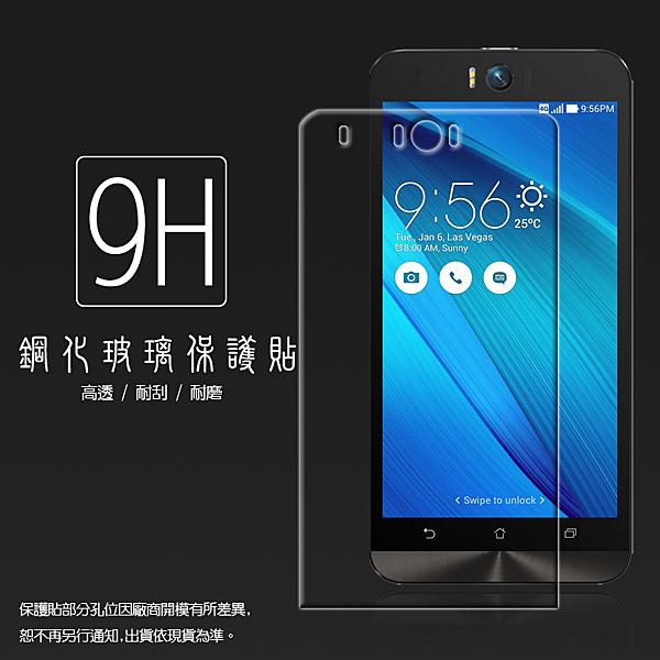 ☆超高規格強化技術 ASUS ZenFone Selfie ZD551KL 5.5吋 鋼化玻璃保護貼/9H硬度/高透保護貼/防爆/防刮