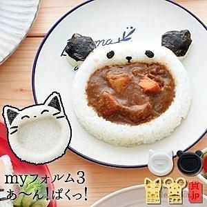 日本品牌【Arnest】開口笑創意飯糰模
