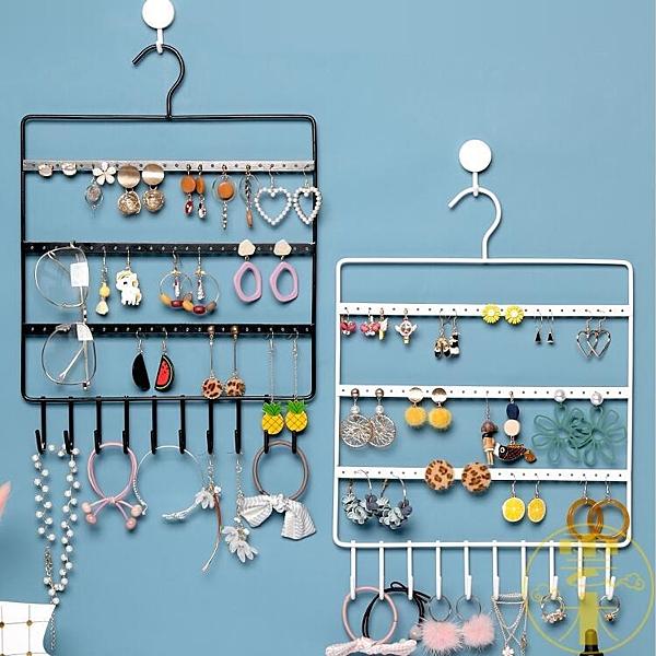 首飾收納架掛耳環飾品架項鏈耳釘耳環首飾盒展示架【雲木雜貨】