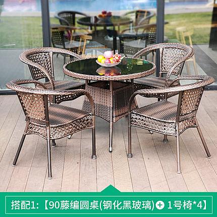 藤椅三件套組合休閒陽台騰滕椅子室外藤編花園小茶幾戶外庭院桌椅