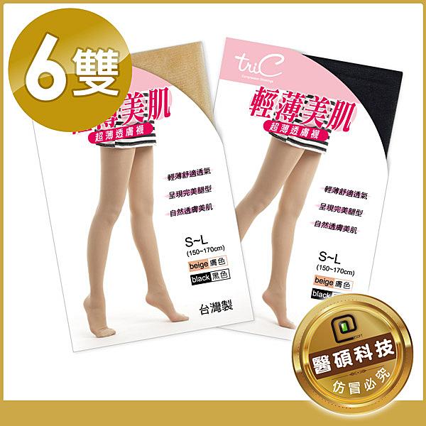 【醫碩科技】Tric 30Den*6 台灣製造 輕盈超薄美肌透膚褲襪絲襪 六雙