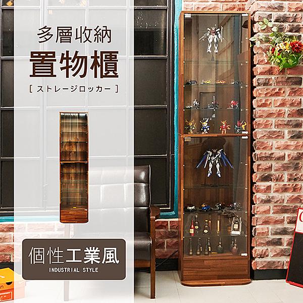 展示櫃 公仔櫃 模型櫃 180CM工業風模型公仔收納櫃 收藏櫃 置物櫃 玻璃櫃 櫃子 MIT台灣製 BO018 澄境