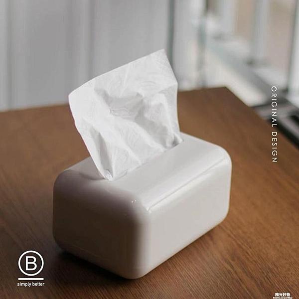 紙巾盒SimplyBetter原創設計 簡約北歐風紙巾盒 捲云白/卡其/星空灰 陽光好物