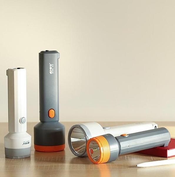 LED手電筒家用可充電強光超亮多功能小便攜遠射應急照明 新年優惠