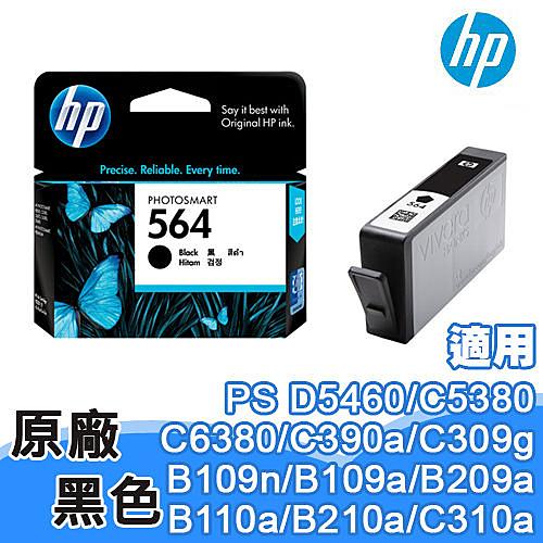 HP 564 CB316WA 原廠墨水匣 黑色 (PS D5460/C5380/C6380/C390a/C309g/B109n/B109a/B209a/B110a)