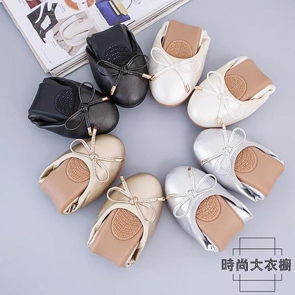 平底單鞋女淺口瓢鞋蛋卷鞋大碼軟底豆豆鞋職業工作鞋【時尚大衣櫥】