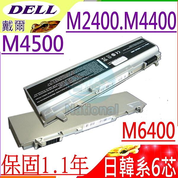 DELL 電池(保固最久)-戴爾 M2400, M4400,M4500,M6400,FM338,FU274,FU571,KY265,KY266,KY268,KY285,KY477