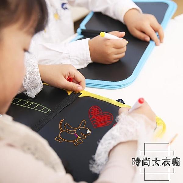兒童畫板涂鴉寫字便攜雙面磁性小黑板可擦繪畫本【時尚大衣櫥】