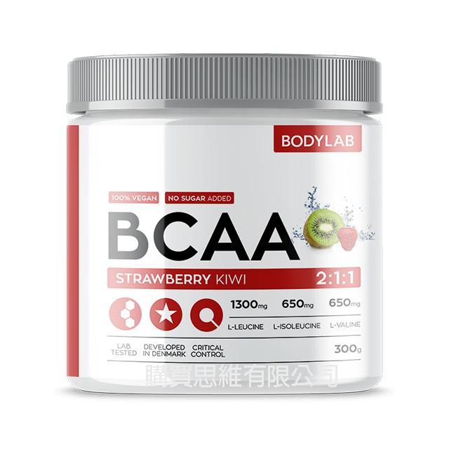 【丹麥 BODYLAB】Vegan BCAA 2:1:1 支鏈胺基酸 300g-草莓奇異果