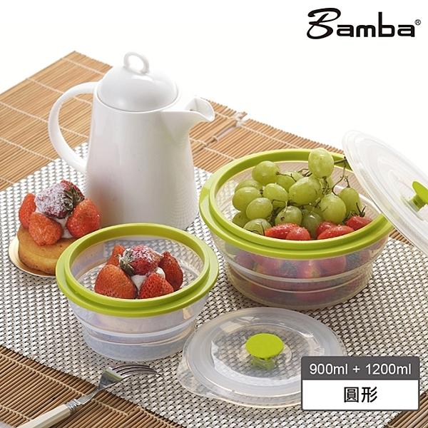 【Bamba】全矽膠透明摺疊加大餐盒二件組(900ml+1200ml圓形)