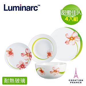 【Luminarc 樂美雅】甜蜜佳人4件式餐具組甜蜜佳人