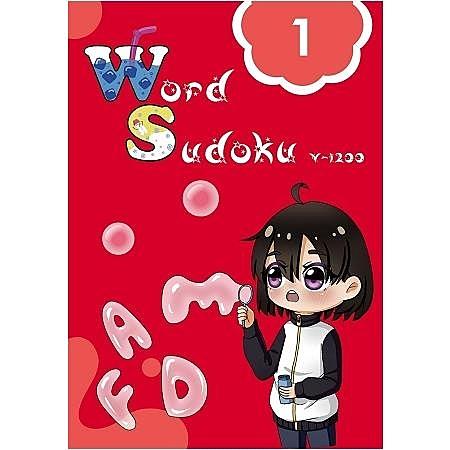 英文單字數獨(1):Word Sudoku