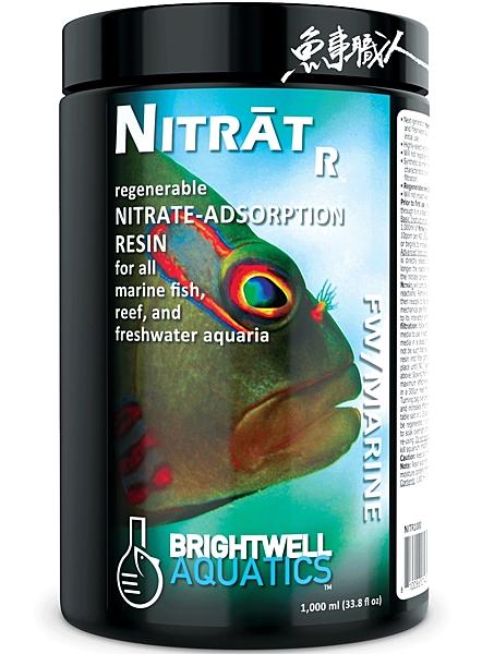 BWA【硝酸鹽吸附樹脂】【500ml】再生型樹脂 可再生還原超過250次 W186 魚事職人