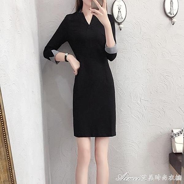 OL洋裝 職業洋裝黑色工作服裝職業女裝小黑裙顯瘦售樓部工裝 交換禮物