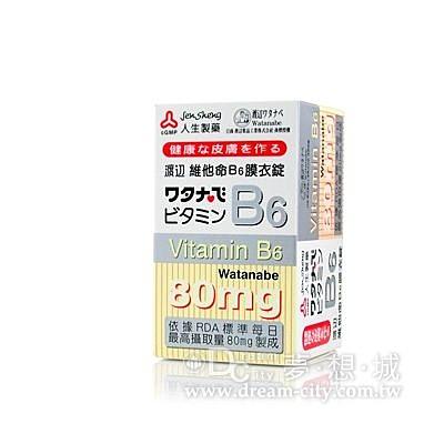 【夢想城】保健館  人生渡邊維他命B6膜衣錠狀食品 80錠/瓶