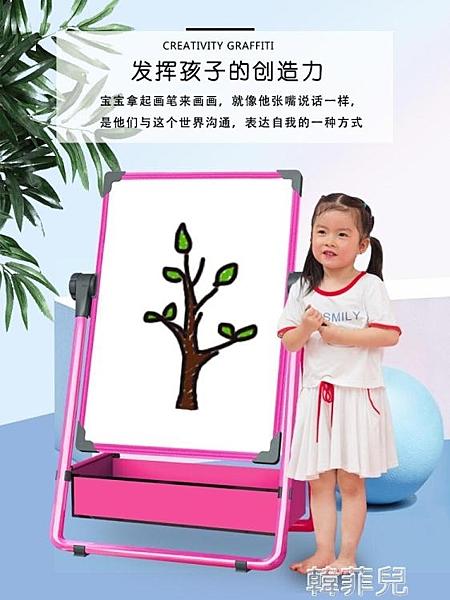 畫架 幼兒童畫畫板磁性掛式支架式小黑板家用寶寶學寫字白板筆可擦畫架 mks韓菲兒