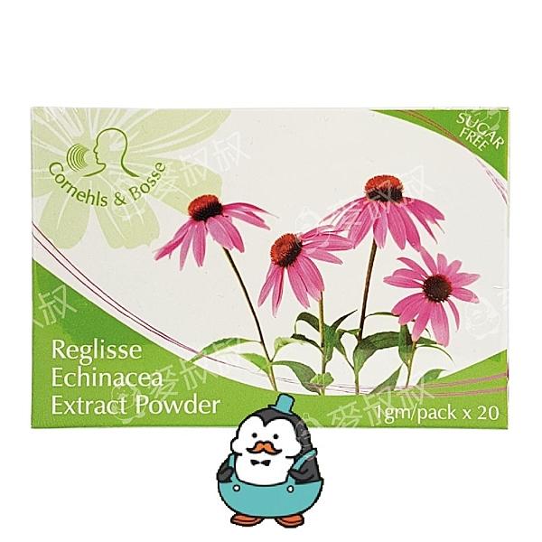 樂立舒 紫錐花 20包 盒裝#紫錐花多酚草本精油粉末 超涼