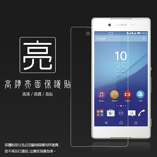 ◆亮面螢幕保護貼 Sony Xperia Z3+/Z3 plus 保護貼 軟性 高清 亮貼 亮面貼 保護膜 手機膜