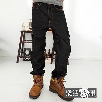 多口袋中直筒伸縮牛仔褲(黑色) 樂活衣庫【6799】
