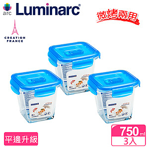【Luminarc 樂美雅】純淨玻璃保鮮盒3件組