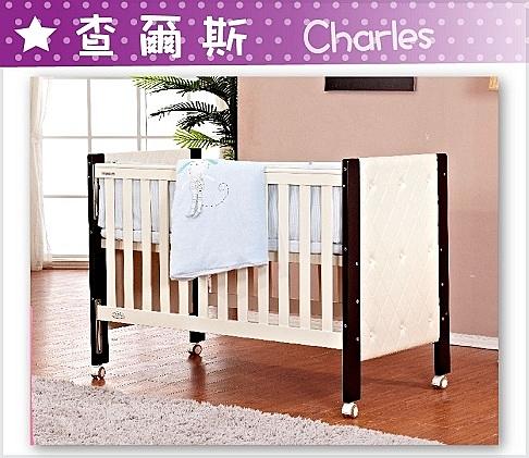 [家事達] 童心 查爾斯 安全嬰兒床  -特價