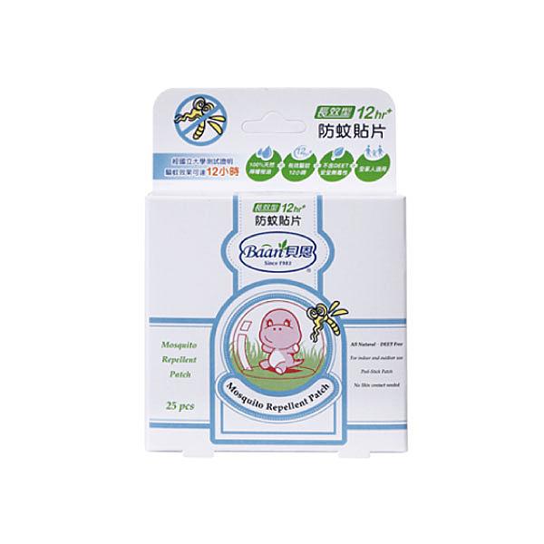 貝恩 防蚊貼片長效型(25片)