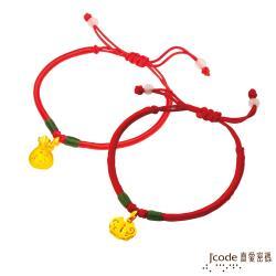 J'code真愛密碼   平安鎖黃金中國繩手鍊+黃金聚福袋中國結手鍊  小