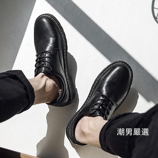 皮鞋正韓潮流休閒皮鞋男秋季日系街拍百搭鞋子男學生青少年低筒潮男鞋39-44