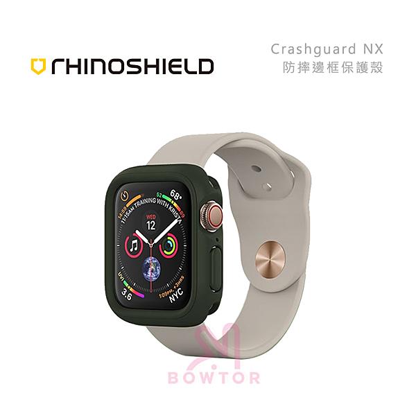光華商場。包你個頭【犀牛盾】Apple Watch Crashguard NX 防摔邊框保護殼 多色可選 40mm