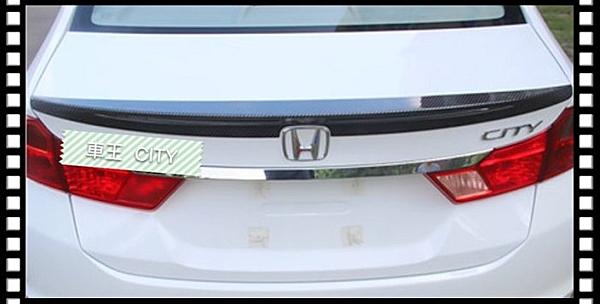 【車王小舖】本田 HONDA CITY 碳纖維紋 Carbon 尾翼 壓尾翼 定風翼 導流板