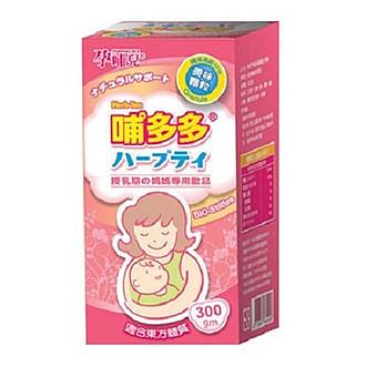 孕哺兒 哺多多媽媽飲品(粉狀300g)