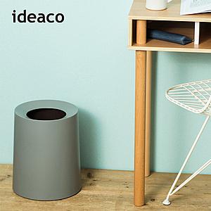 【日本ideaco】圓形家用垃圾桶-11.4L藍灰