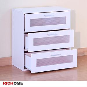 【RICHOME】CUBE 亮麗3抽櫃粉紅色