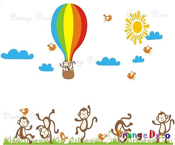 壁貼【橘果設計】頑皮猴 DIY組合壁貼/牆貼/壁紙/客廳臥室浴室幼稚園室內設計裝潢