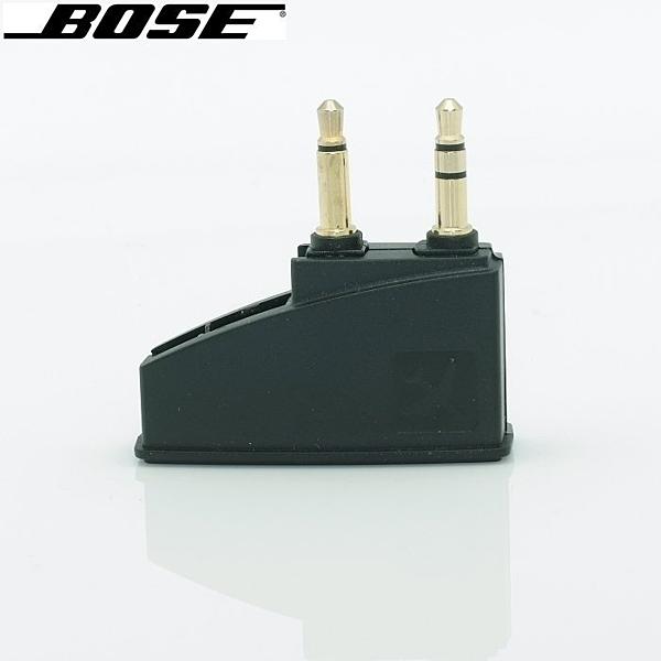 耀您館★Bose飛機耳機轉接座QuietComfort耳機航空適配器airline adapter航空器耳機轉換器轉換座飛機耳