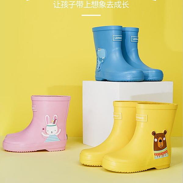 兒童雨鞋輕便防滑寶寶雨靴男女童水鞋可愛膠鞋【聚寶屋】