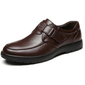 [LWSJP] ビジネスシューズ メンズ 本革 紳士靴 革靴 レザーシューズ フォーマルシューズ 通気性 (Color : 褐色, サイズ : 6.5 MUS)